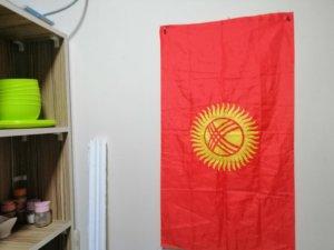キルギス国旗