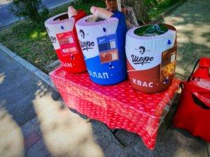 キルギスの伝統飲料クバス