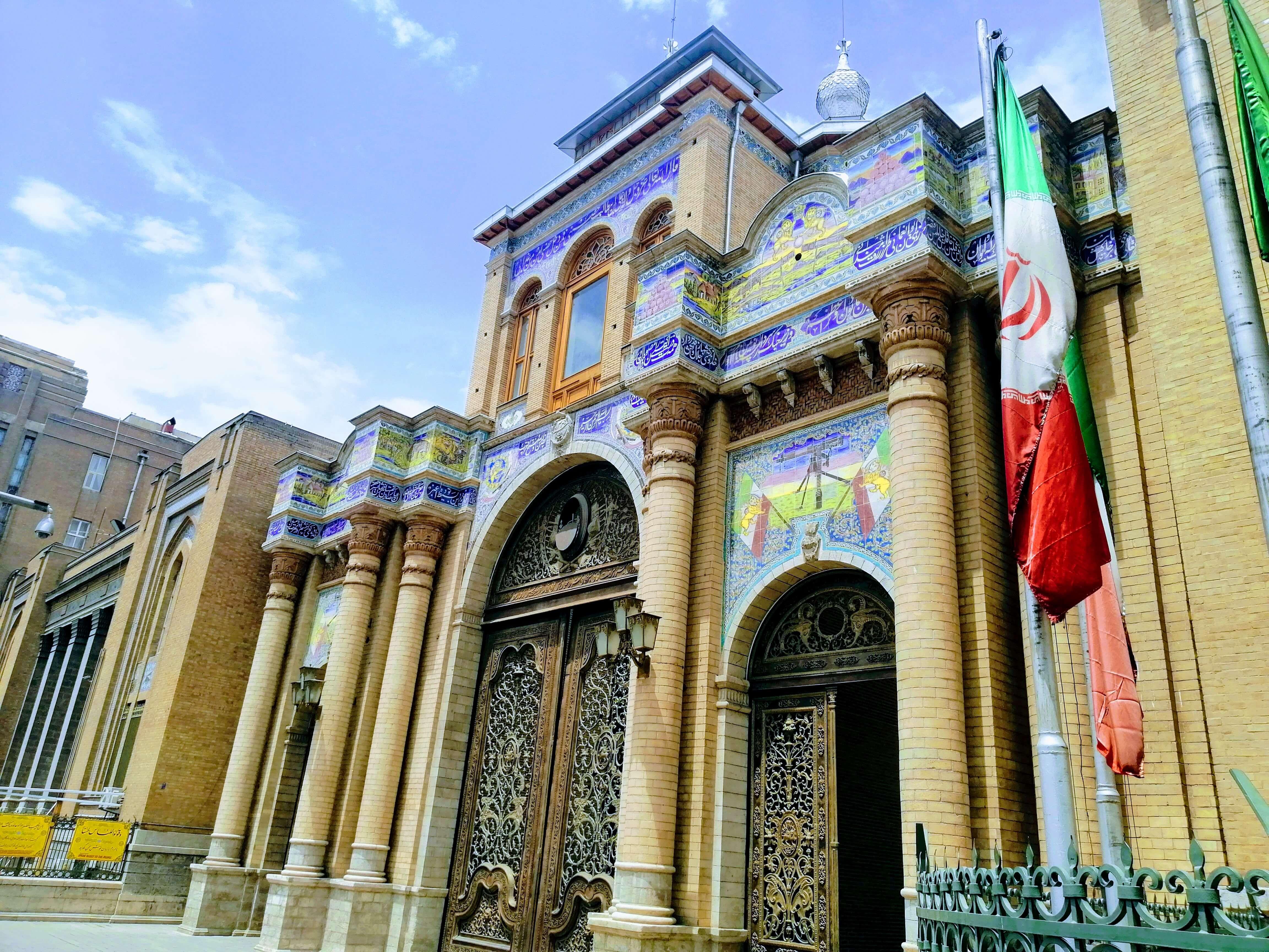 テヘランの博物館とイラン国旗