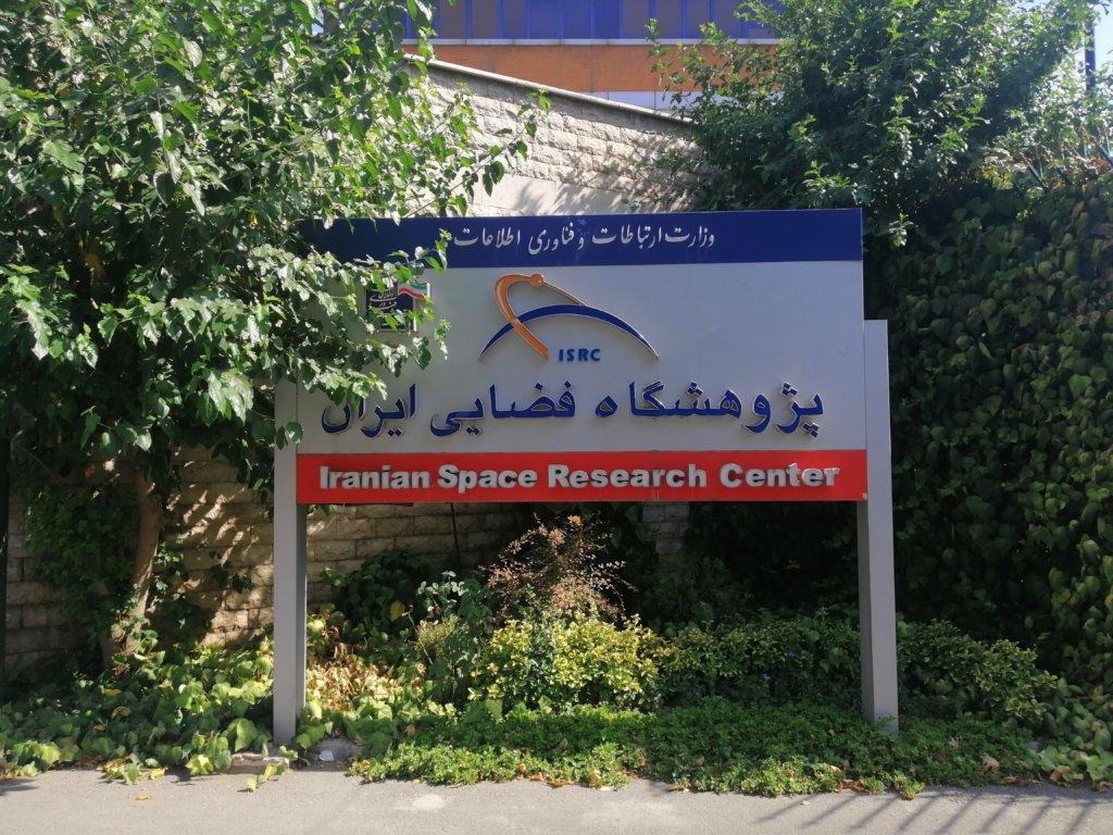 テヘランにあるイラン宇宙局の看板