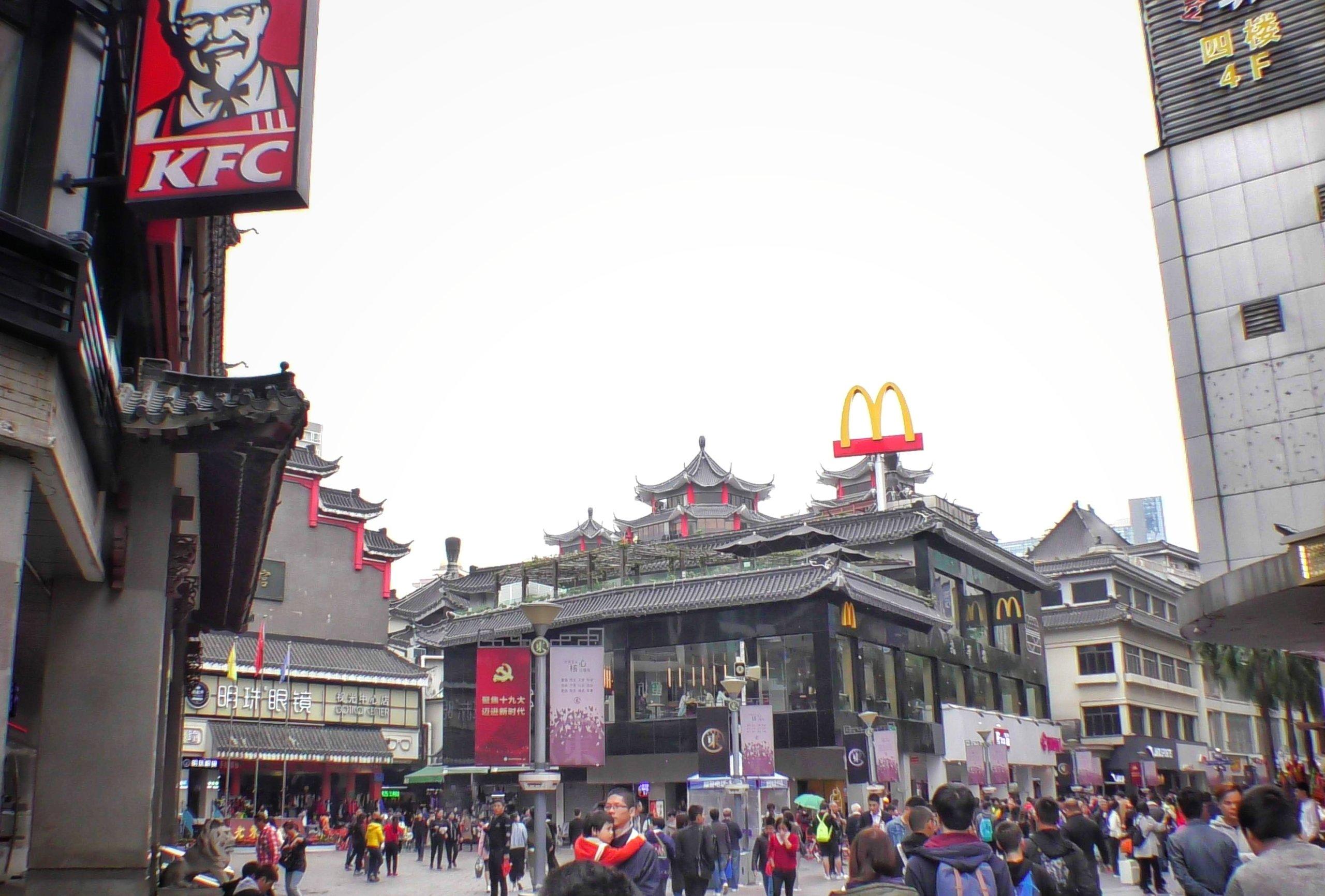 中華風のマクドナルドとケンタッキー,Chinese-style McDonald's and KFC