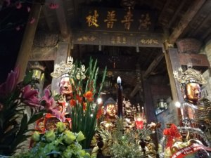 ベトナム仏教