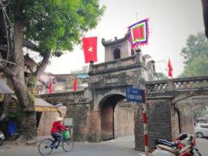 ハノイの門