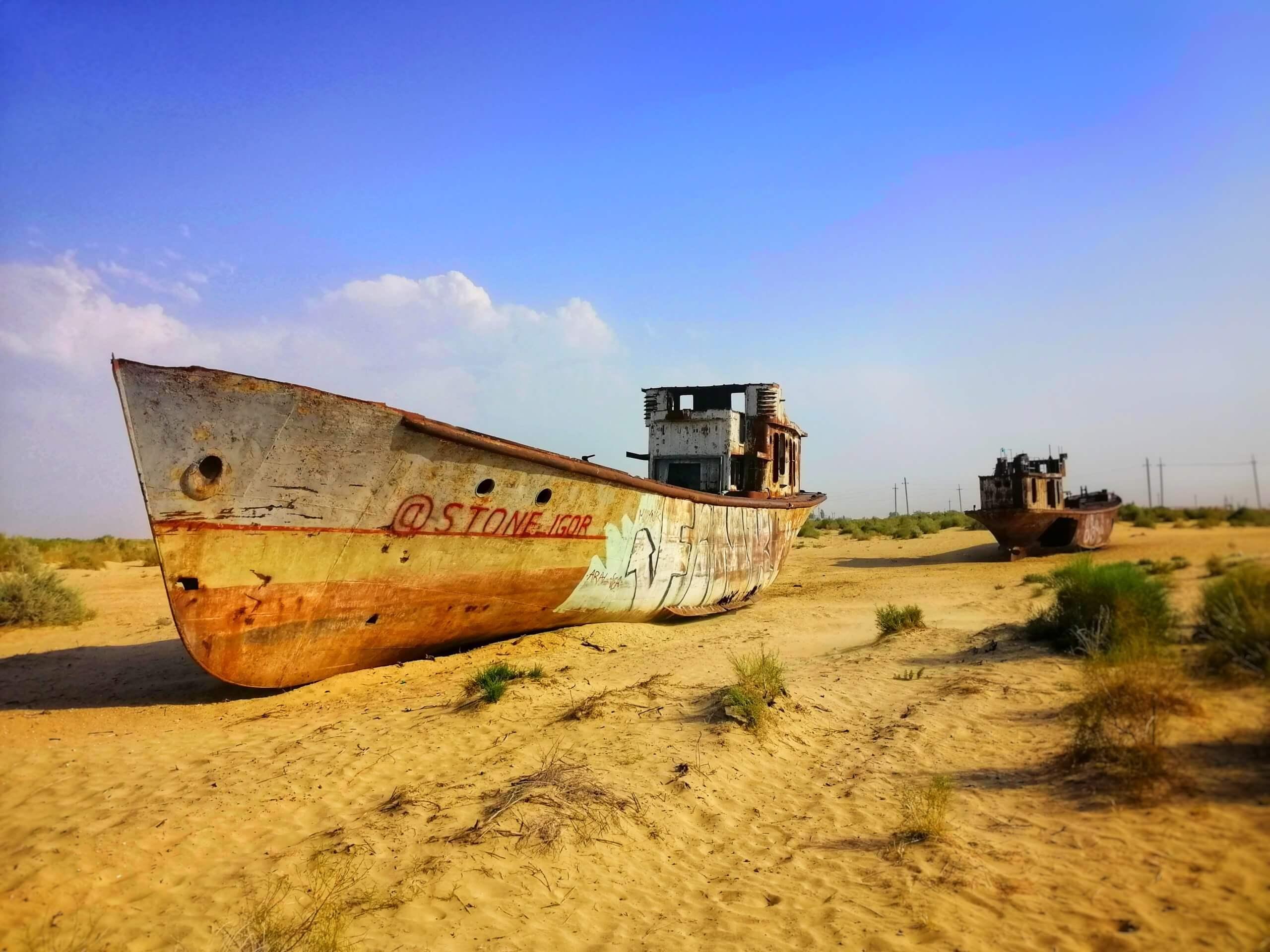 朽ち果てた船