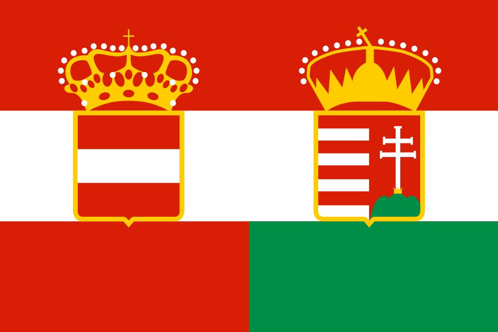 オーストリア=ハンガリー帝国の国旗