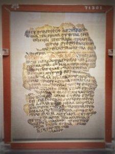 コプト語で書かれたキリスト教の文書