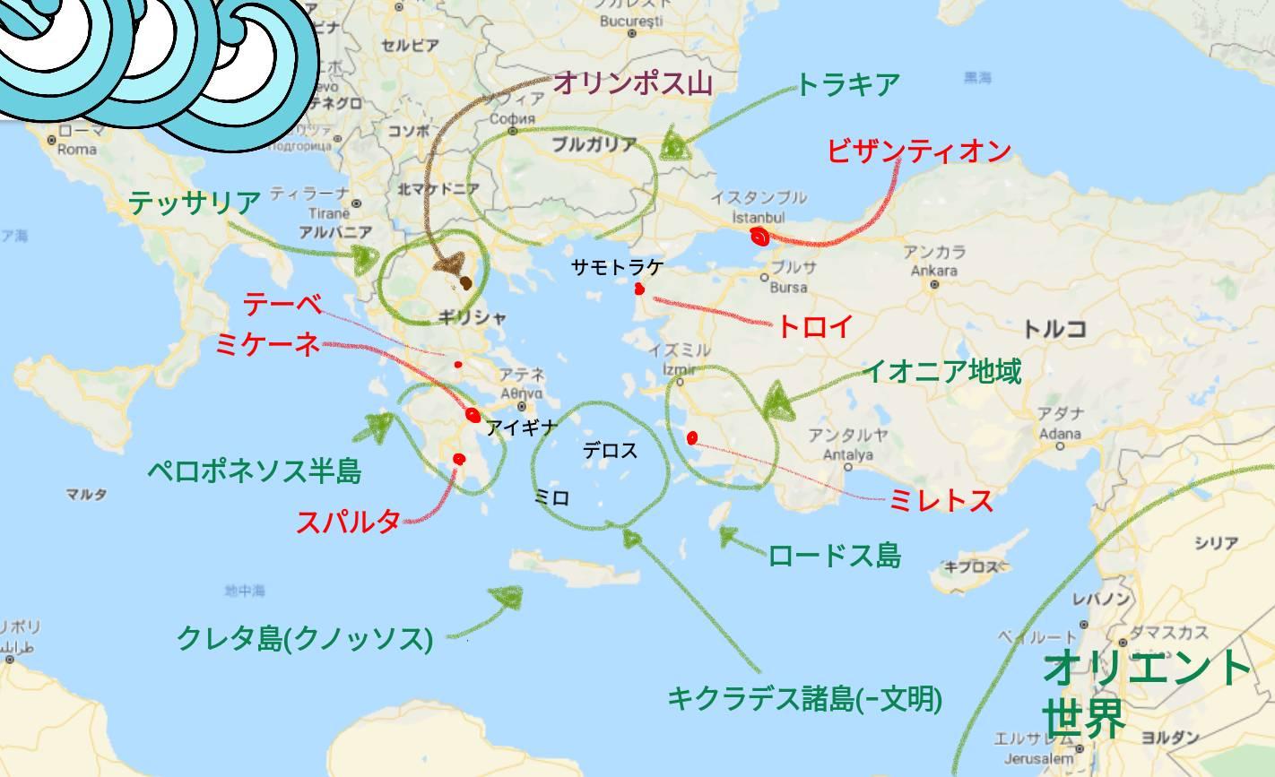 古代ギリシアの地名地図