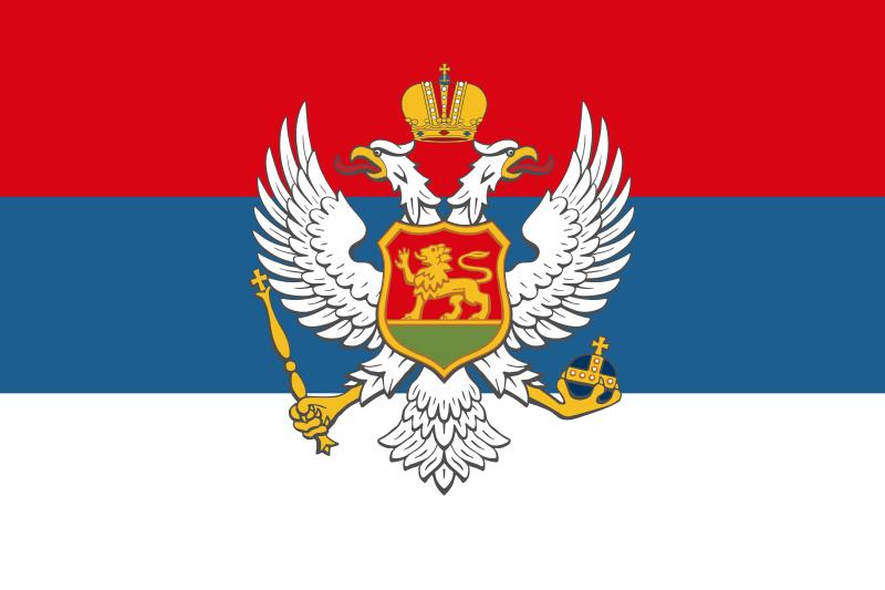 モンテネグロの古い国旗