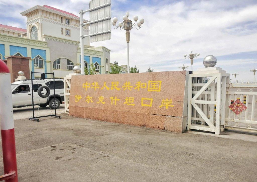中国とキルギス国境