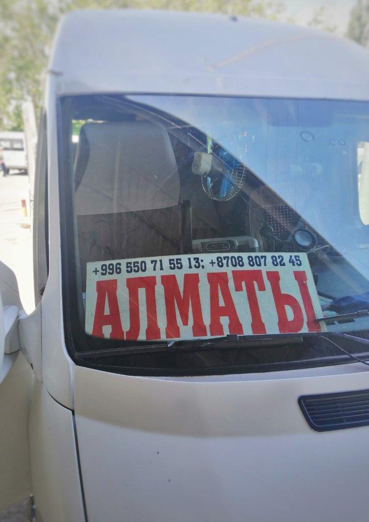 アルマティ行きのバス