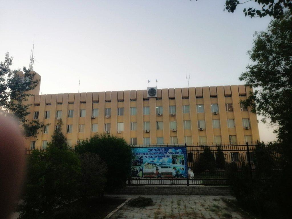 モイナクの市役所