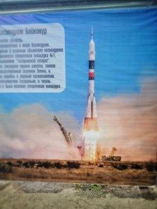 カザフスタンのソユーズ垂れ幕