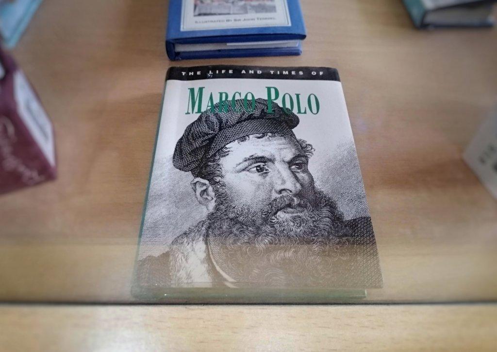 バクー:本の博物館・マルコポーロ