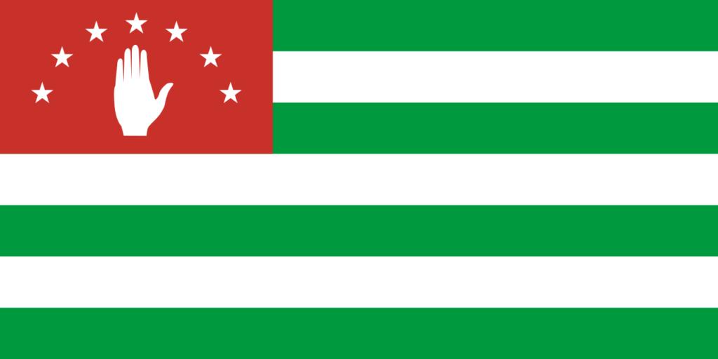 国旗:ジョージア(アブハジア共和国)