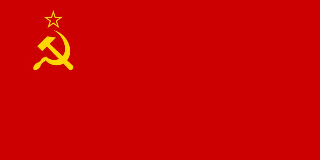国旗:ソビエト連邦(ロシア)