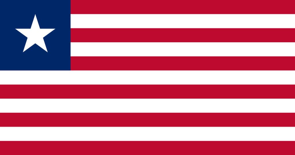 国旗:リベリア