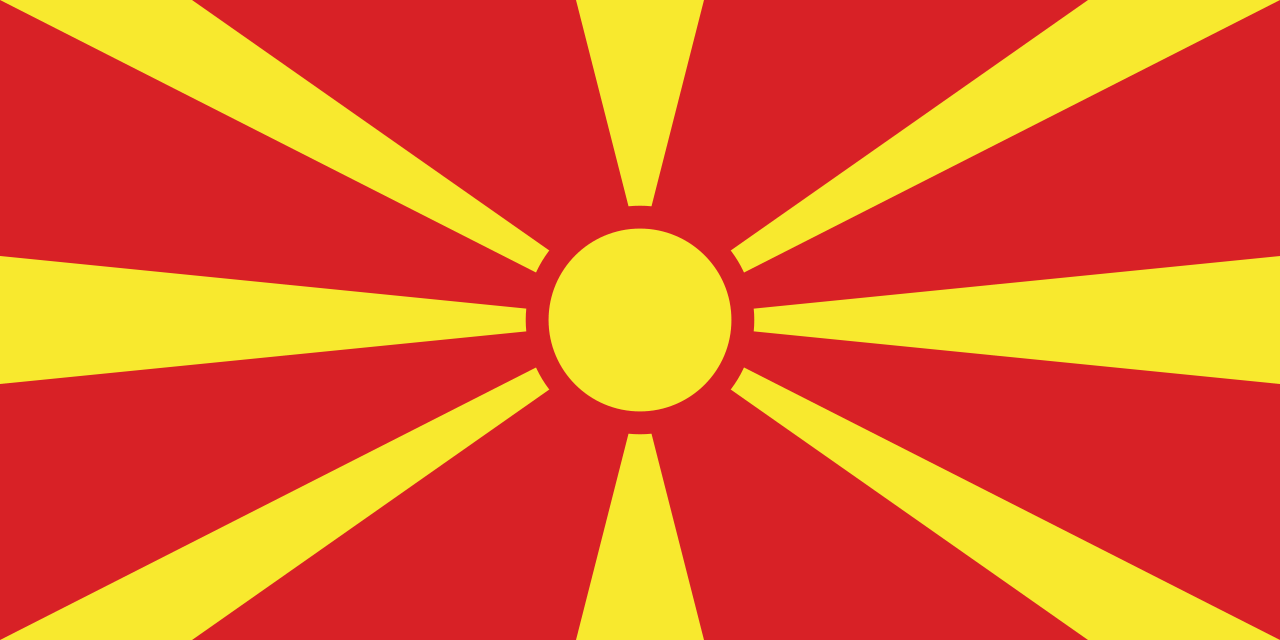 国旗:北マケドニア