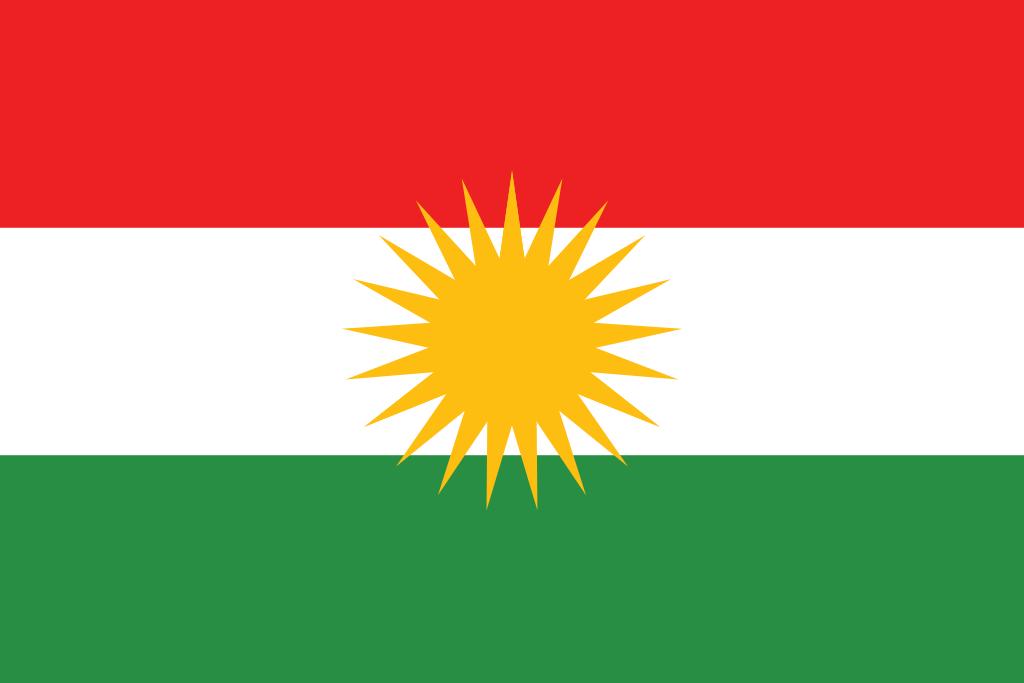 国旗:クルドの旗(クルディスタン)