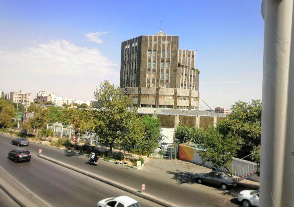 テヘラン:宇宙センター