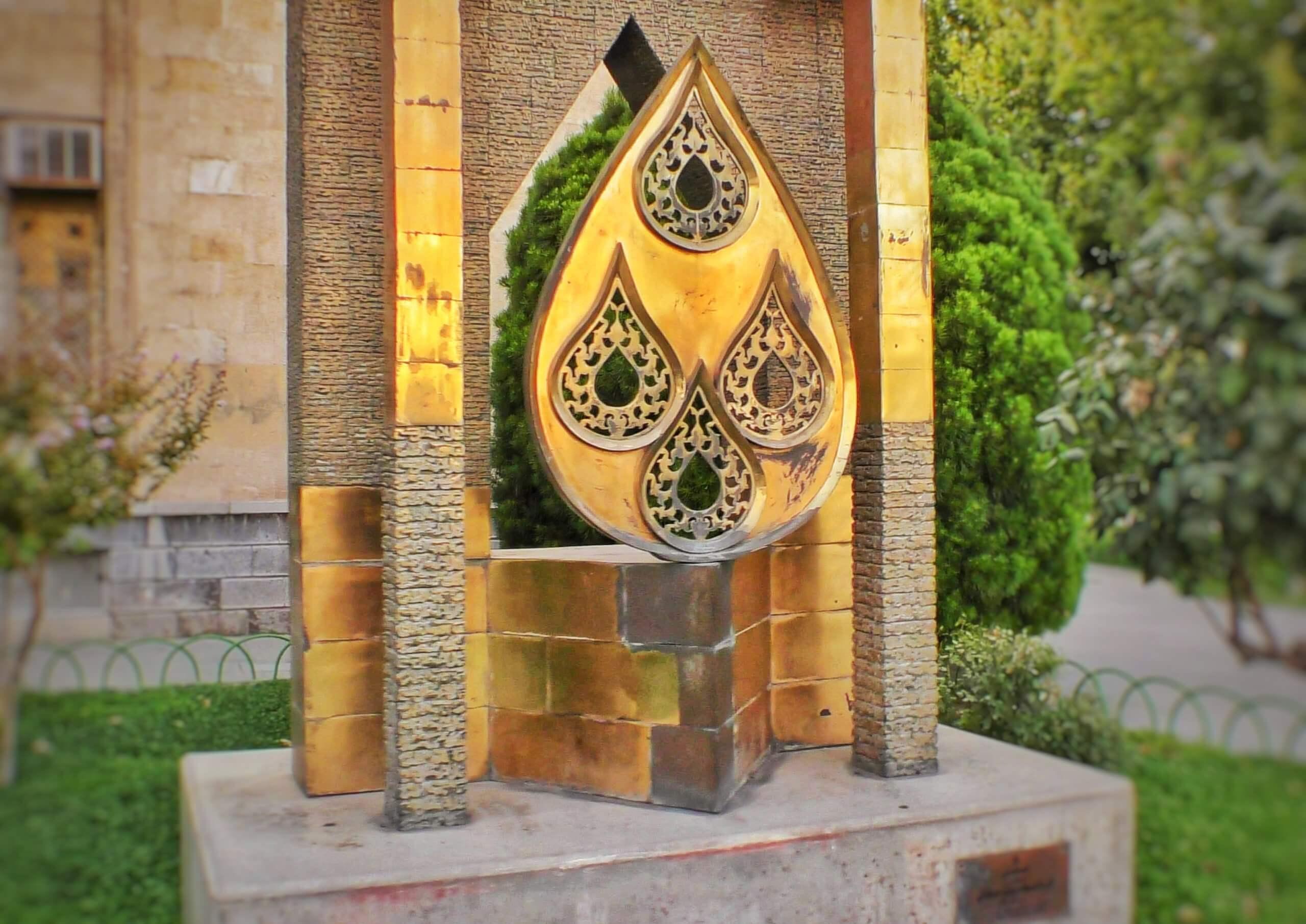 イラン:水のシンボル