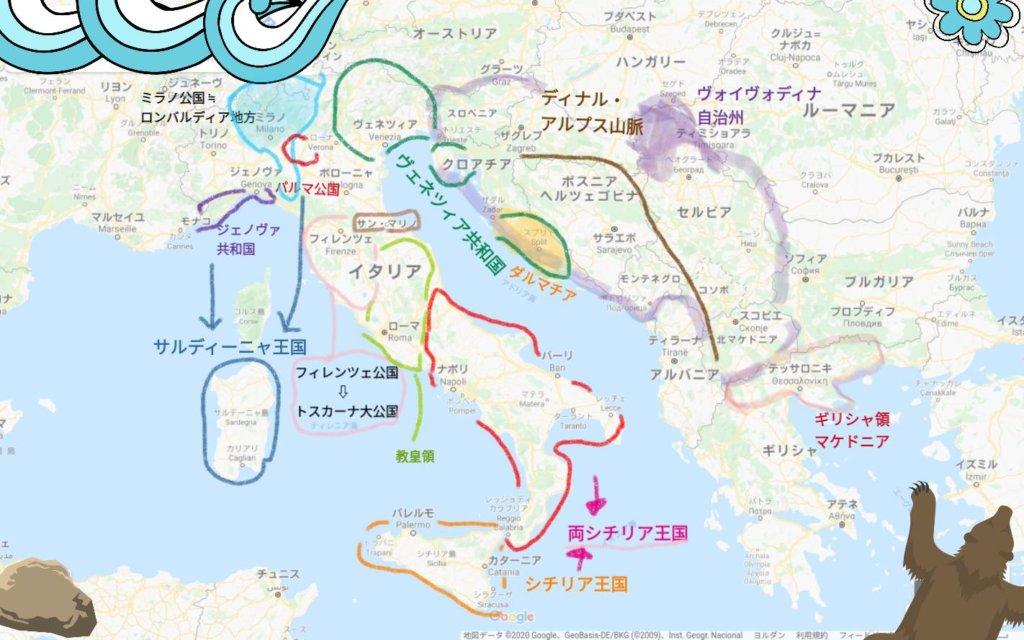 地図:イタリアの古い地名