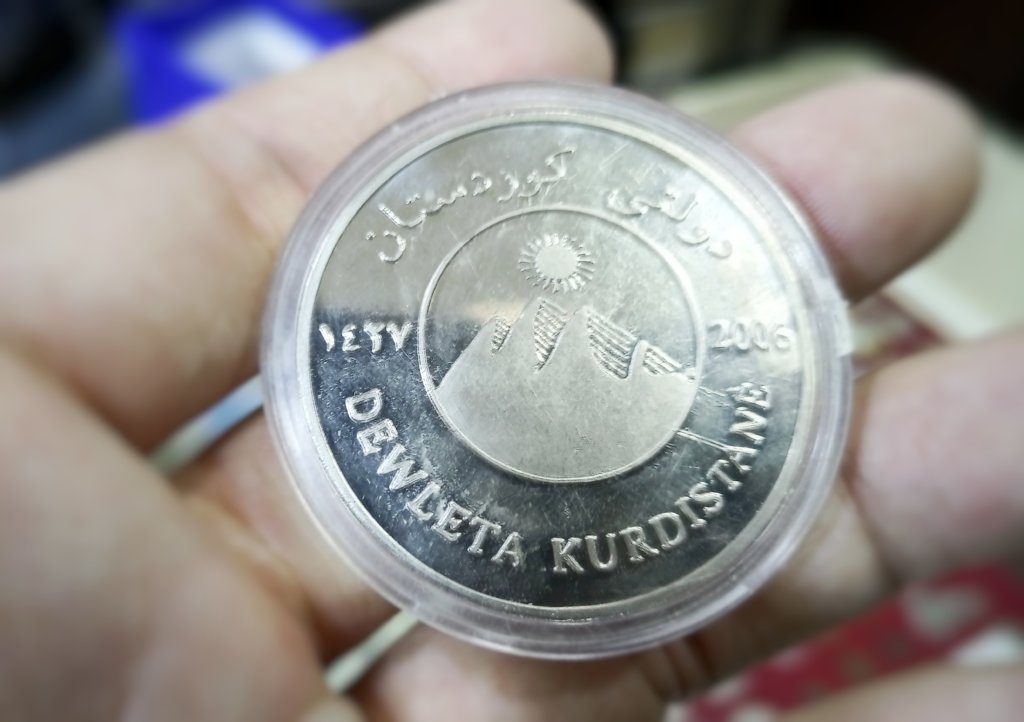 ヨルダン:街で見つけたクルドのお金2
