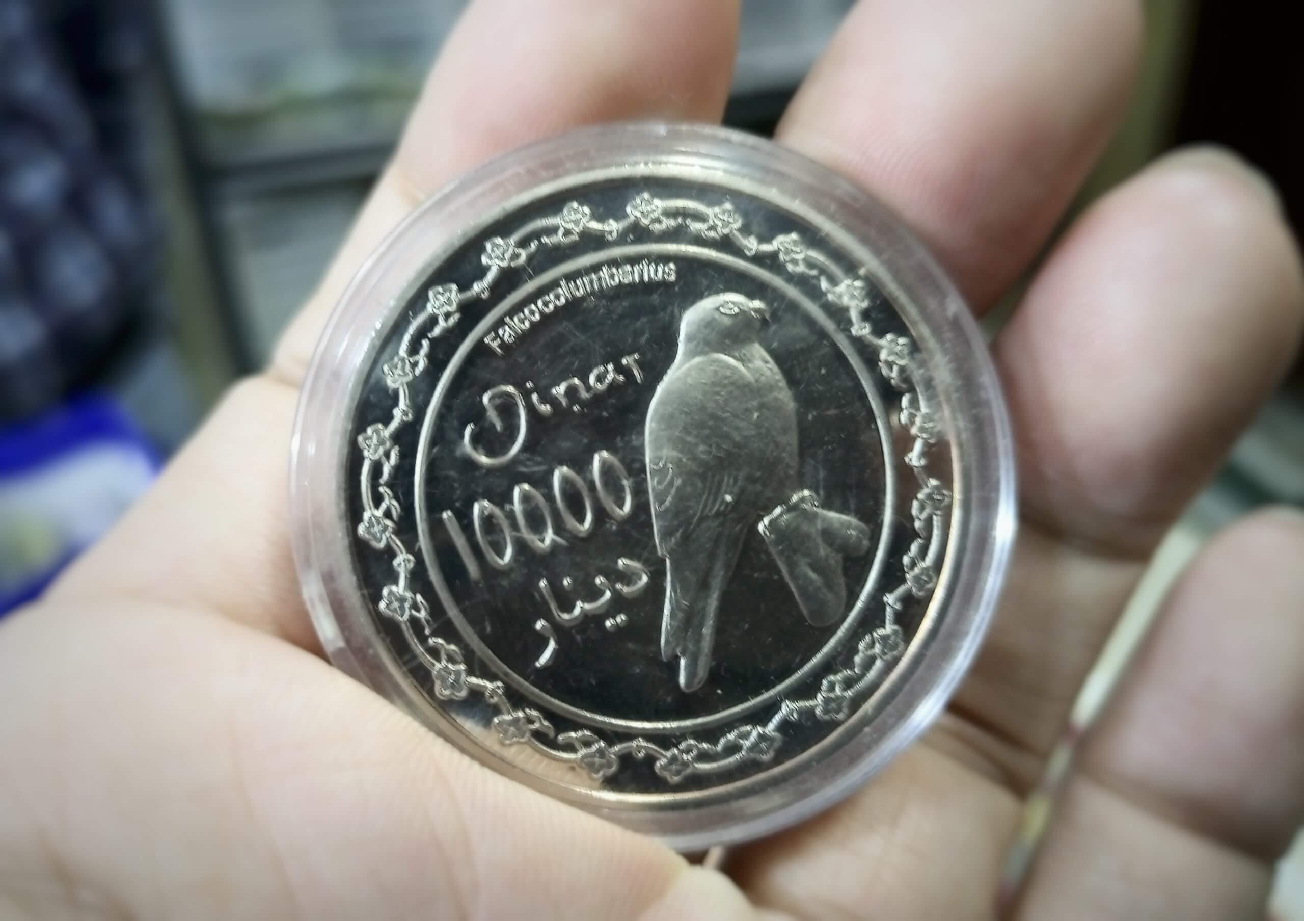 ヨルダン:街で見つけたクルドのお金